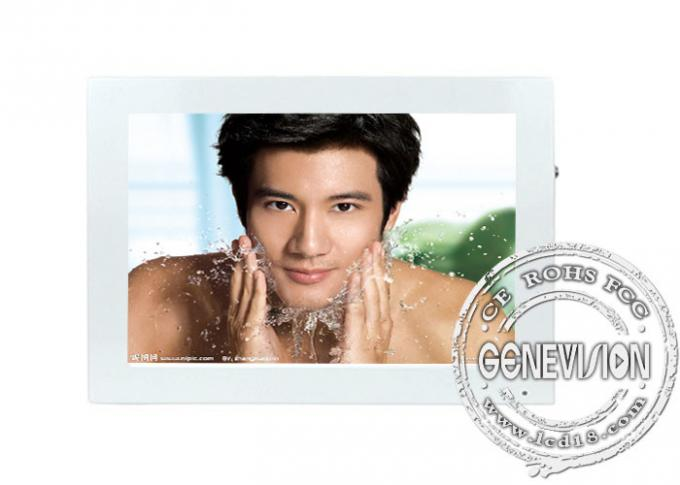 10.4 inch Wall Mount LCD Display with LG or Samsung LCD Panel 350cd/m2