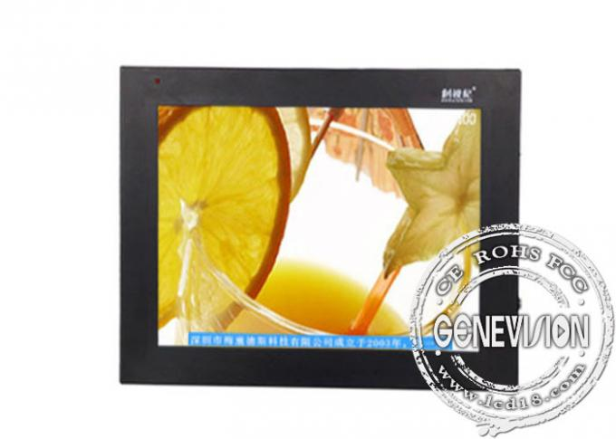 Shinning Black 15 inch Wall Mount LCD Display for Advertising Sign