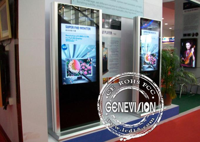 600cd/m2 Brightness Kiosk Digital Signage with System Clock
