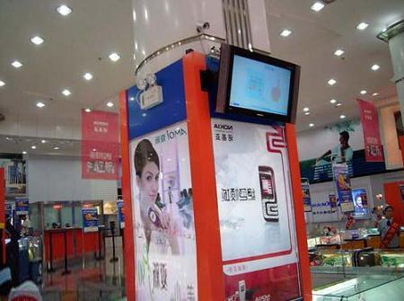 18.5 inch Wall LCD Advertising Panel with Safely Locking System