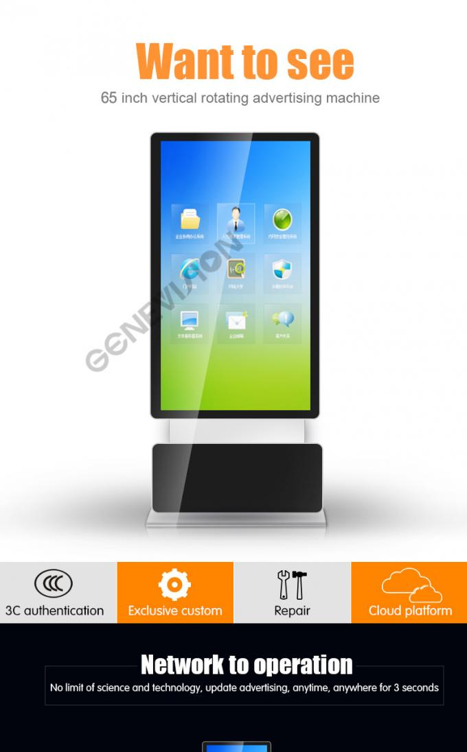 65 inch LCD Rotatable Touch Screen Kiosk WIFI Digital Signage Kiosk Indoor Totem Android Advertising Player