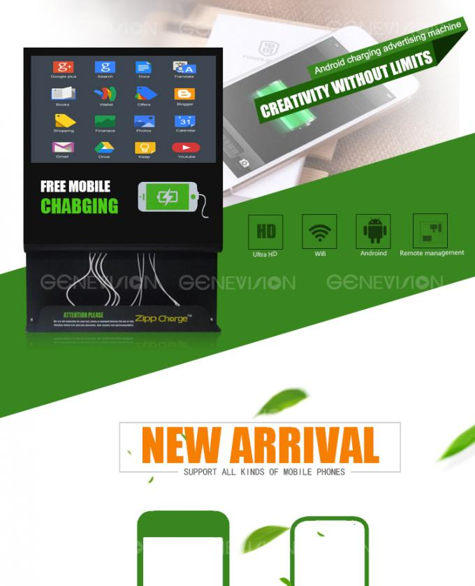 22inch Fast Speed Mobile Phone Charging Station, Android Wifi Digital Signage Cloud Server Remote Control