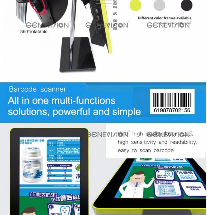 Shopping Mall Advertising Android Network Media Player Digital WIFI with QR Code Scanner