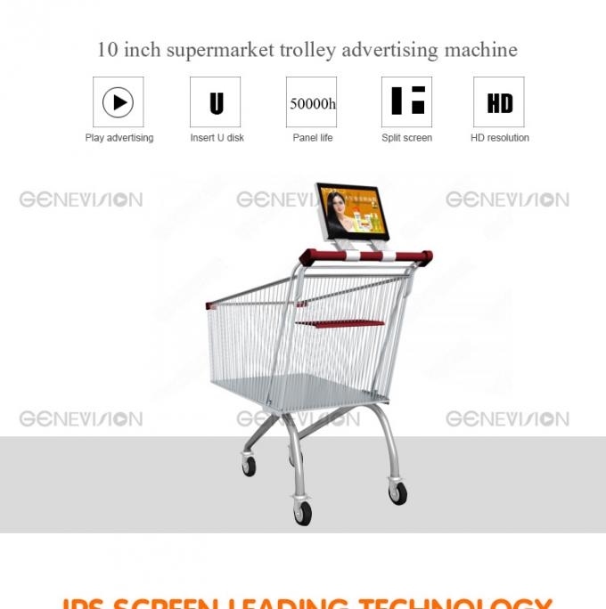 Dc Powered Tft Wall Mount LCD Display , Lcd Advertising Player Super Market Trolley