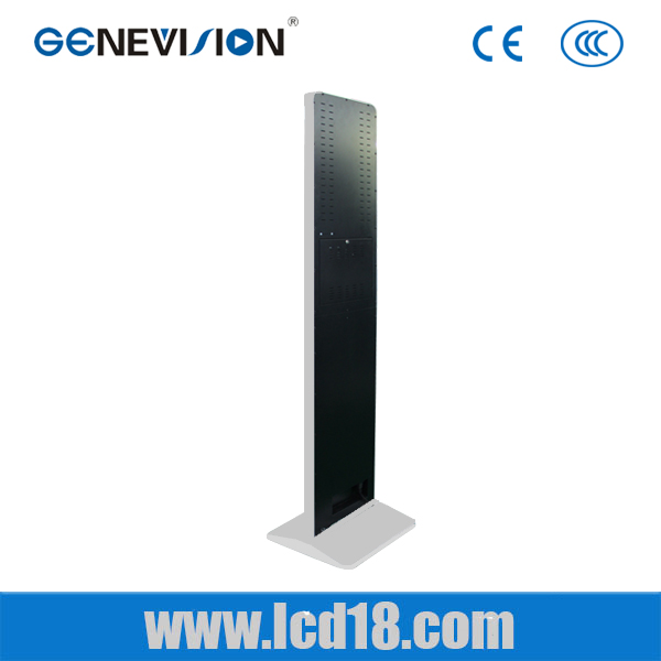 21.5inch Digital Signage Totem with Magazine Book Holders, USB Plug and Play