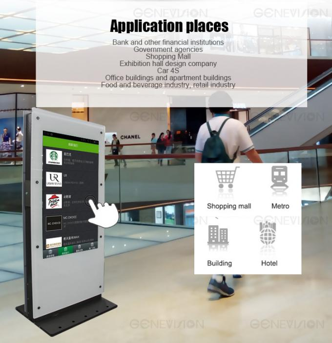 Double IPS Screen Indoor 1920*1080 Touch Screen Kiosk Digital Signage All In One Pc Display