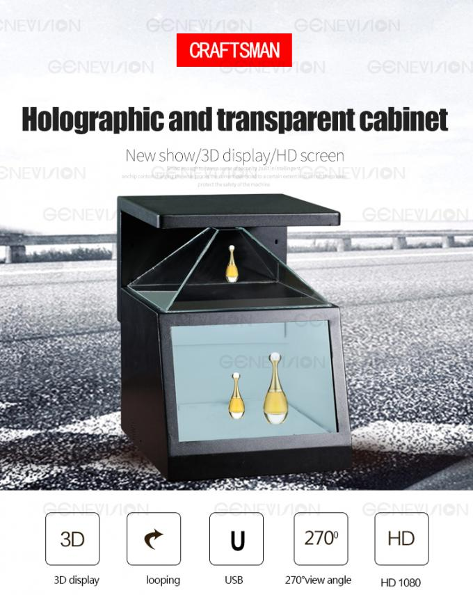 21.5 Inch Full HD High Transparent Hologram Glass Display With Out Move 3 D Holographic 360 Degree Digital Signage