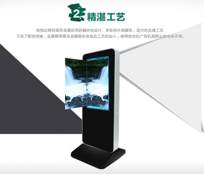 Table Standing IPS Panel Kiosk Digital Signage 18.4 inch FHD Mini Standee Desktop USB Update Advertising Player