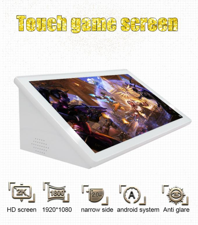 Touch Screen Game Player 21.5inch Capacitive Touch Entertainment Player Fast Touch Speed Game Machine