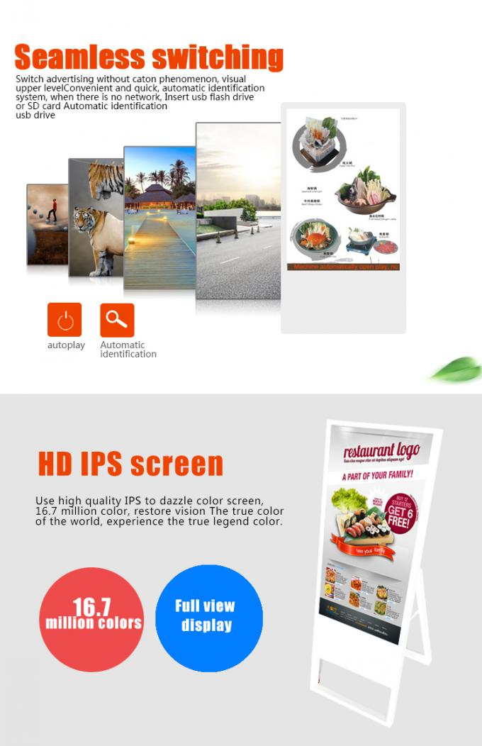 Hotel lobby 1920*1080 full hd advertising lcd screen 43 inch autoplay slim digital signage 400 nits android table kiosk