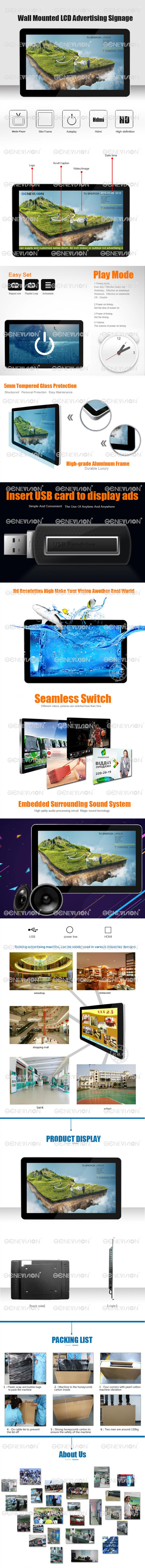 43 55 65 70 82 inch big lcd screen panel, wall mount digital signage,WIFI touch screen display