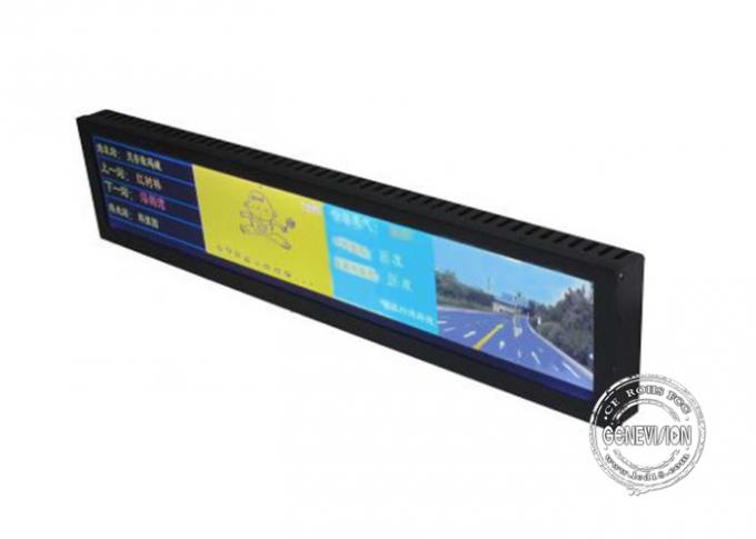 700 Nits Ultra Wide 24.6 Special Size Stretched Lcd Display Screen With Hdmi Driver Panel