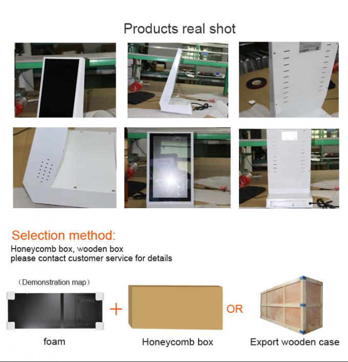 15.6 inch kiosk standing table rotating plate with touch screen network advertising display All in one PC
