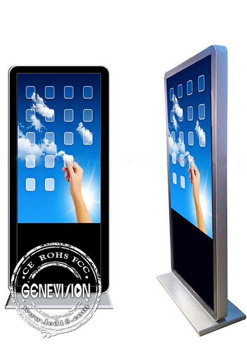 Multi Touch Screen PC Shopping Mall Digital Signage All In One LCD Advertising Kiosk I7 CPU