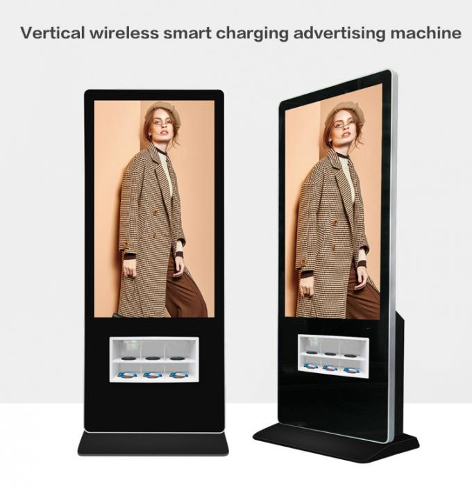 "43"" 55"" floor standing quick wireless charge station,multi mobile phone charger kiosk station with advertising"