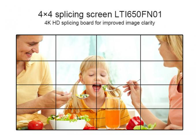 Seamless Digital Signage Video Wall Screen High Brightness 4K 65''  Easy Installation