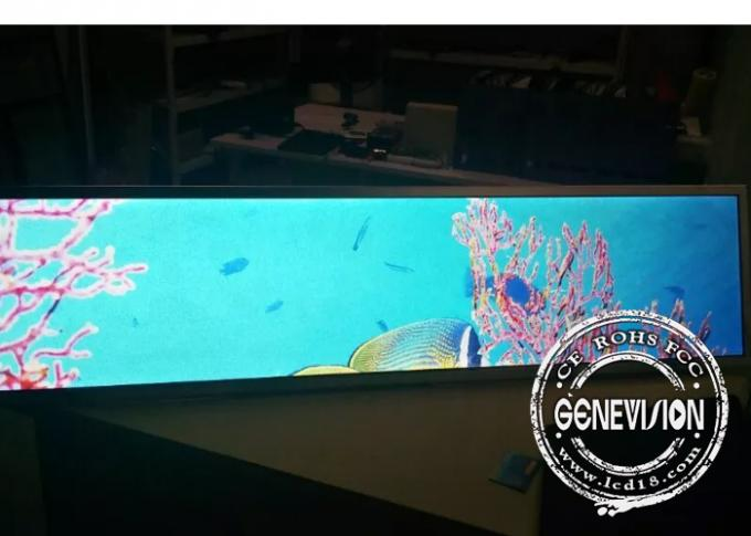 PCAP Touch Screen Ultra Wide Stretched Displays 19.7'' 700cd/m2 High Brightness Monitor