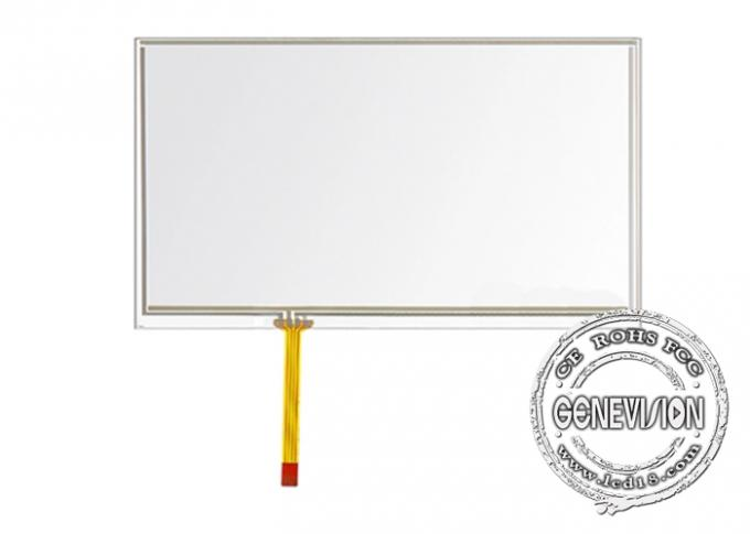 "17""-100"" Touch Screen Digital Signage 0-100 Points Film PCAP Foil Touch Solution"