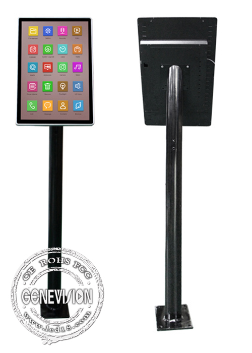Vertical Multi Touch Screen Kiosk Information Wifi Super Market Touch Computer Stand 15.6''