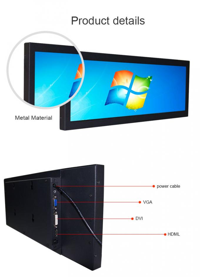 Wall Mounted Stretched Lcd Display Query Information 19. 7 Inch With Windows System