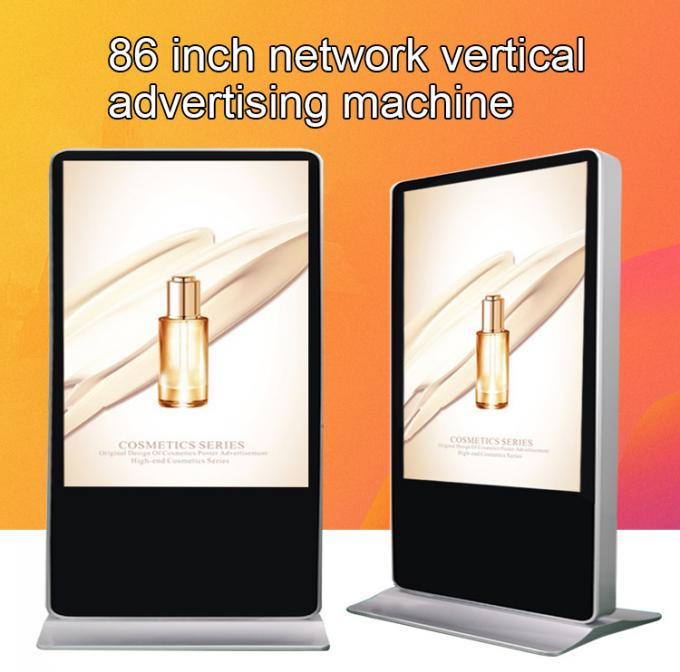 87 Inch Stand Alone Digital Advertising Screen Aluminum Profiles For Super Market