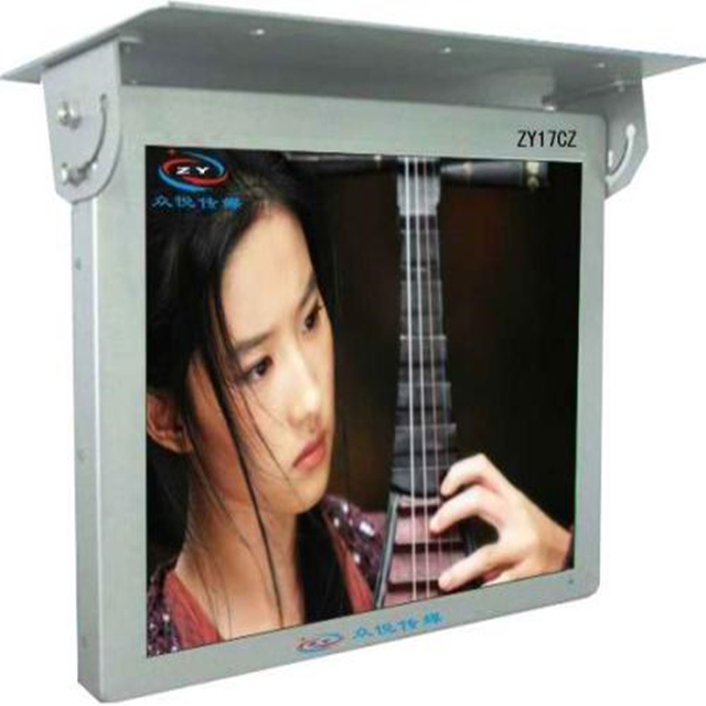 Pipe Guardrail Bus Digital Signage 21.5'' Android Lcd Advertising Display 3g 4g Network