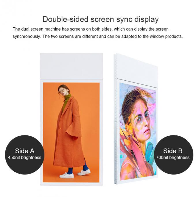 "43"" Hanging Double Sided LCD Advertising Player Android Thin Wall Mount LCD Display"
