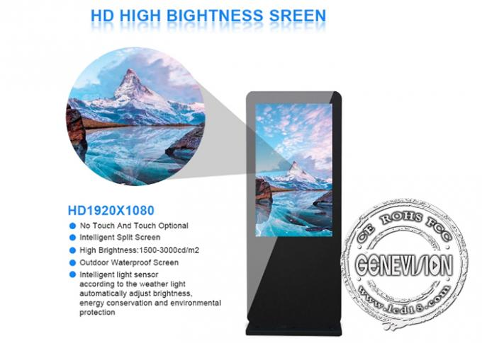 65 Inch Double Sided Outdoor Digital Signage Android 7.1 Touch Screen Waterproof