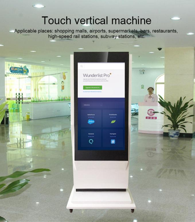 1920 * 1080 Resolution LCD shopping mall kiosk 55 Inch Android / Windows System