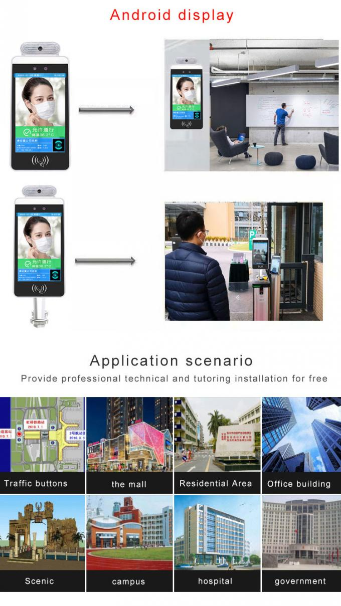 Face Recognition Lcd Wifi Digital Signage 8 Inch Ip65 Android 8.1 Operation