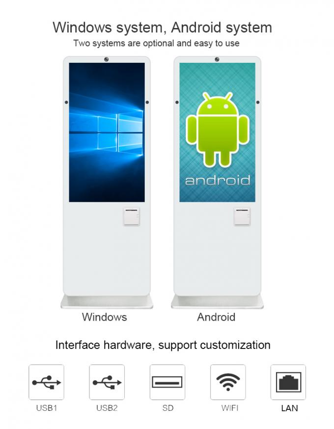 Nano Film Touch Screen Wireless Digital Signage Android 7.1 With Camera Microphone Receipt Printer