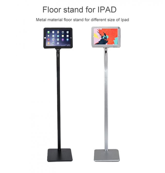 Anti Theft Lock Advertising Digital Signage Rotatable Aluminum Alloy Floor Stand Type