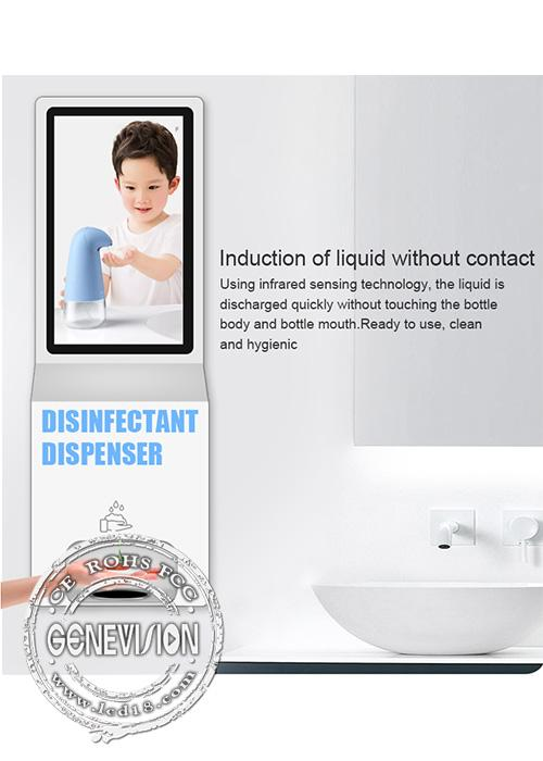 21.5 inch Android Touch Screen Wifi Digital Signage With automatic hand dispenser sanitizer