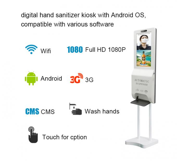 "22"" floor standing dispenser automatic hand sanitizer kiosk digital signage with android OS Remote control software"