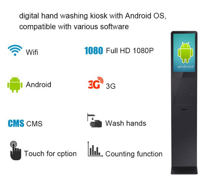 Sanitizer Dispenser Android 8.1 Touch Screen Digital Signage