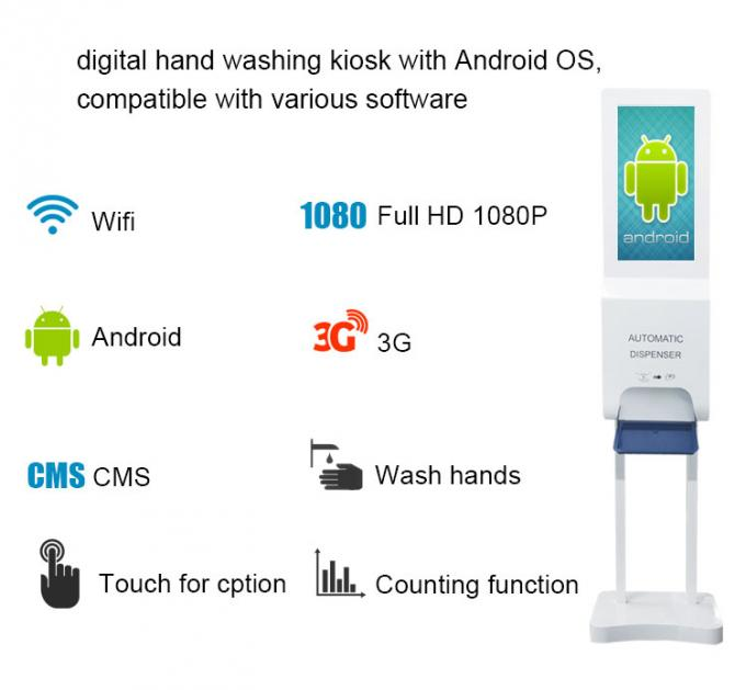 21.5 Inch Android Hand Washer Floor Stand Kiosk Digital Signage Automatic Hand Sanitiser Kiosk with 3000ML capacity