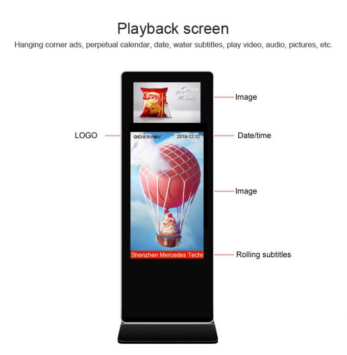 "43"" And 21.5"" Two Screen Android Kiosk Digital Signage With WiFi"