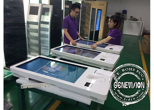 32inch Smart Self-service Machine