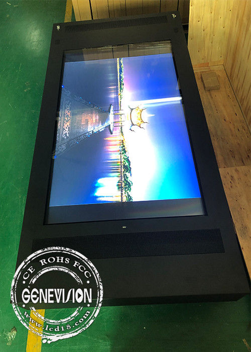75inch ultra-large wall-mount Sunlight readable outdoor waterproof LCD Advertising Player