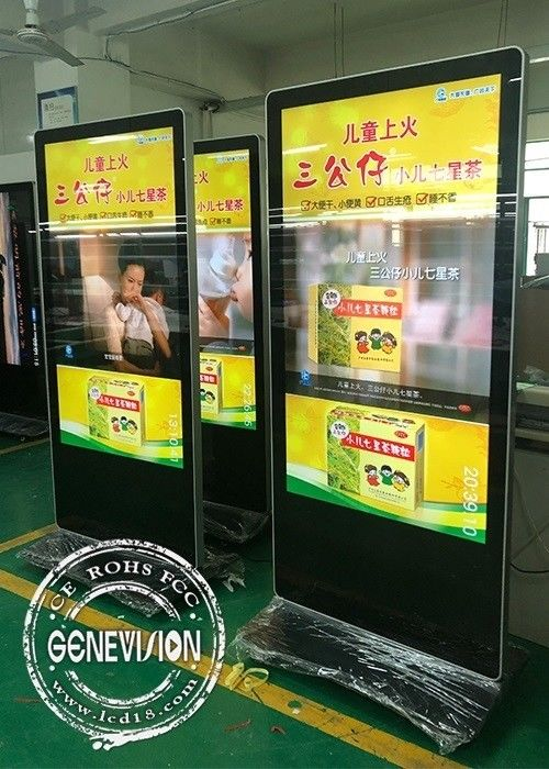 65 Inch Super Big PCAP Touch Digital Signage Capacitive Touch Screen LCD Advertising Kiosk with Wheels