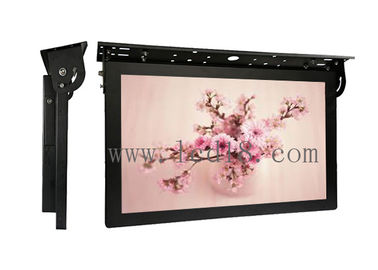 "China Indoor 21.5"" 1080P Android System WIFI/3G/4G Roof Mounted dust proof shockproof Bus LCD Advertising Display supplier"