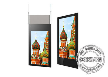 1000cd/m2 High Brightness Ceiling hanging Double sided network digital signage Display Android Advertising