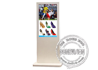 Shopping Mall Floorstanding Portrait Commercial Display 500nits Advertising Player