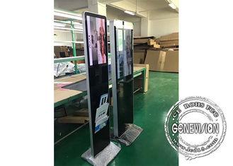 21.5 Inch Android Remote Control Kiosk Digital Signage Book Pocket Full HD 1080p LCD Advertising Kiosk