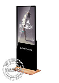 Floor Stand Led Backlight Lcd Digital Signage Advertising Display With Remote Control Software