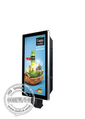 Indoor Lcd Screen Scanner Kiosk Digital Signage With Scanner , 110V-240V