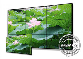 Digital Signage Video Wall