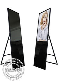 Ultra Thin 49 Inch Vertical Portable Touch Screen Kiosk Interactive Digital Signage Kiosk