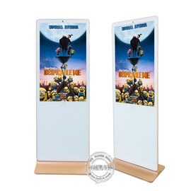 Promotion White color Iphone shape android wifi digital signage lcd advertising display