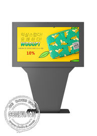Advertising Wifi Digital Signage , Custom Panel Size Outdoor LCD Displays